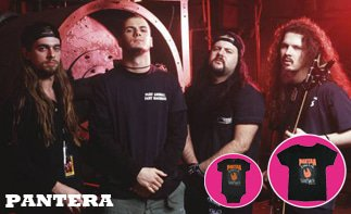 Pantera Baby & Kids Clothes